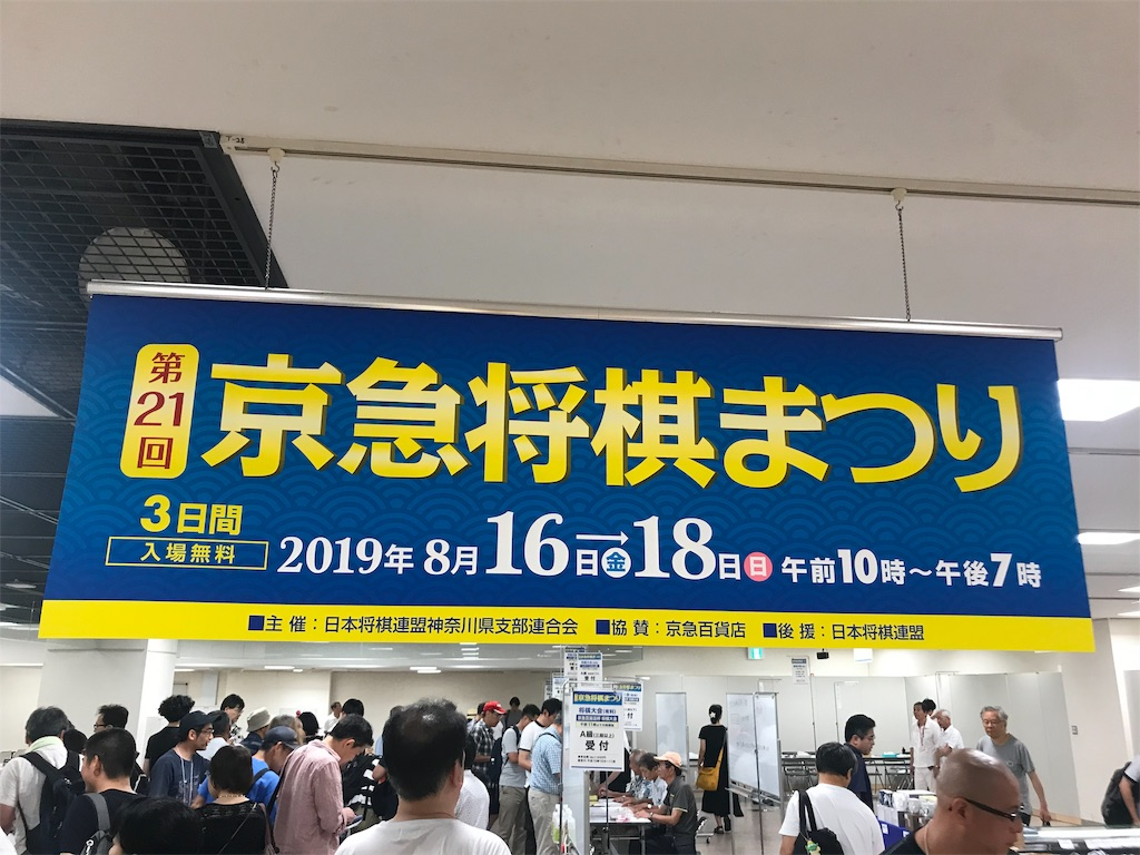 f:id:yuhib:20190821143221j:image