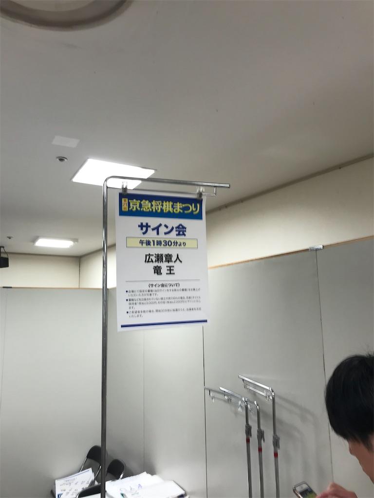 f:id:yuhib:20190821143224j:image