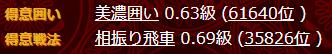 f:id:yuhib:20190911122742p:plain