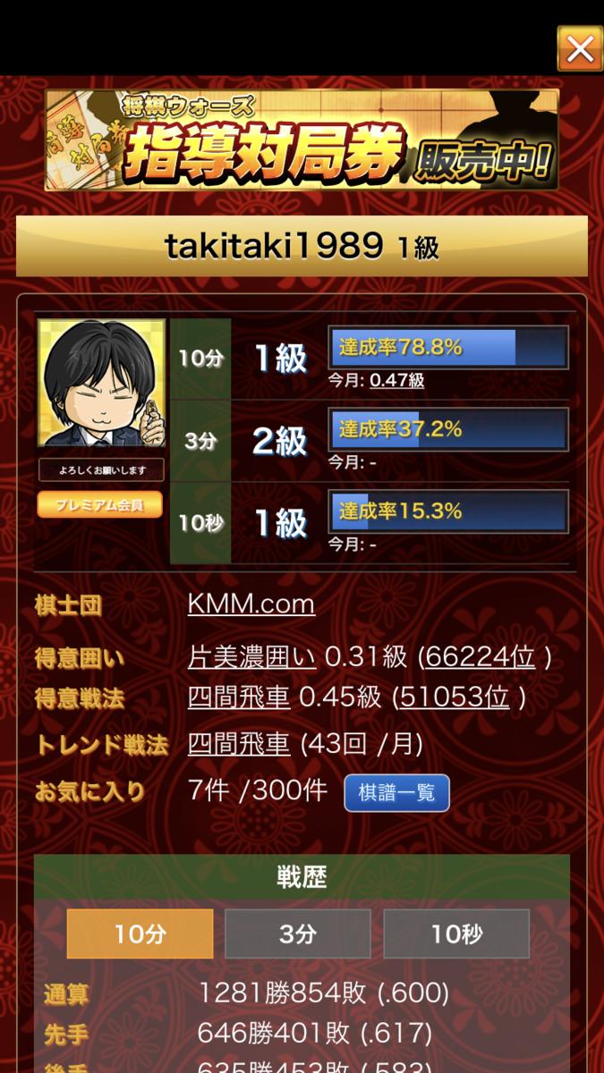 f:id:yuhib:20201026163950p:plain