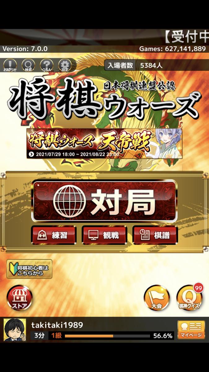 f:id:yuhib:20210805125307p:plain