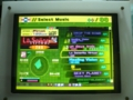 DDR EXTREMEの3月31日時点PLAYER'S BEST