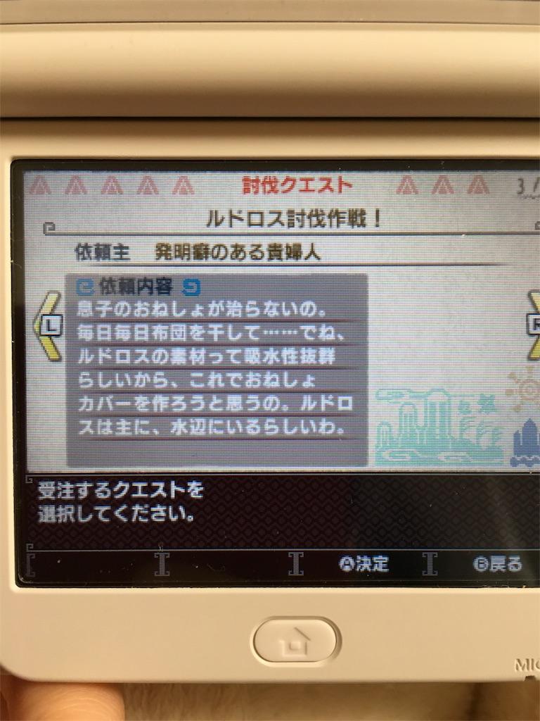 f:id:yuhina:20151223163550j:image:w300