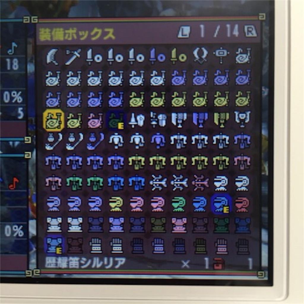 f:id:yuhina:20160129103305j:image:w300