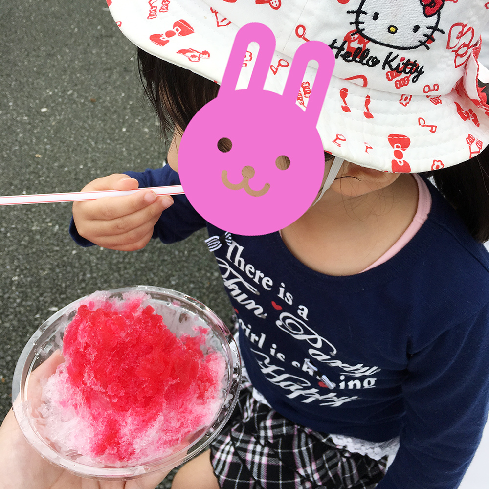 f:id:yuhina:20180503141041j:image:w400