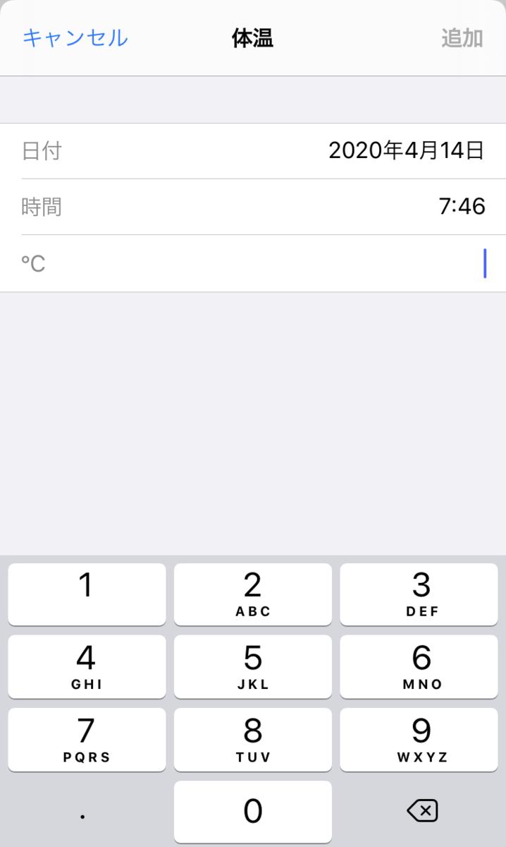 f:id:yuhirax:20200414170313p:plain
