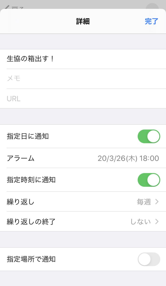 f:id:yuhirax:20200415104534p:plain