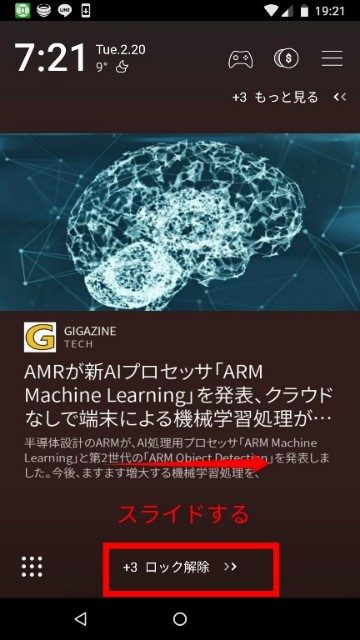 f:id:yuhisoshire:20180220202737j:plain