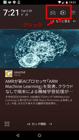 f:id:yuhisoshire:20180221102735j:plain