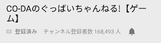 f:id:yuhisoshire:20180404110254j:plain