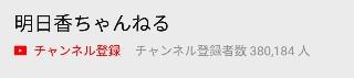 f:id:yuhisoshire:20180404113810j:plain