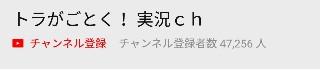 f:id:yuhisoshire:20180404123426j:plain