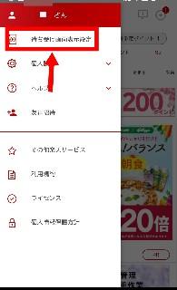 f:id:yuhisoshire:20180417040733j:plain