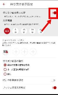 f:id:yuhisoshire:20180417042518j:plain