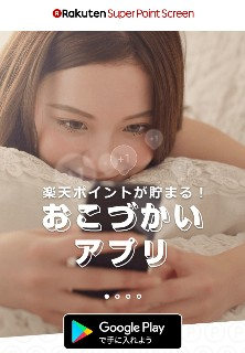 f:id:yuhisoshire:20180417093446j:plain