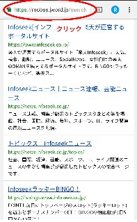f:id:yuhisoshire:20180417105250j:plain