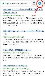 f:id:yuhisoshire:20180417110242j:plain