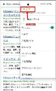 f:id:yuhisoshire:20180417110705j:plain