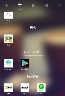 f:id:yuhisoshire:20180418040651j:plain