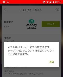 f:id:yuhisoshire:20180418040926j:plain