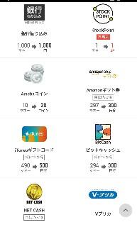 f:id:yuhisoshire:20180418043238j:plain