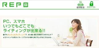 f:id:yuhisoshire:20180421024512j:plain