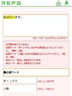 f:id:yuhisoshire:20180424062130j:plain