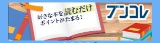 f:id:yuhisoshire:20180426155211j:plain