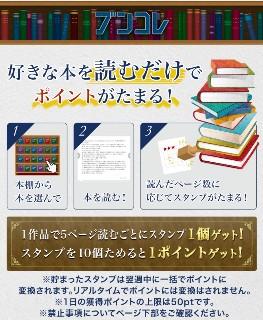 f:id:yuhisoshire:20180426155635j:plain