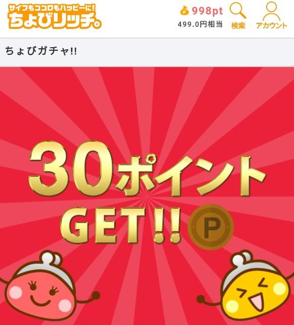 f:id:yuhisoshire:20190501022623j:plain