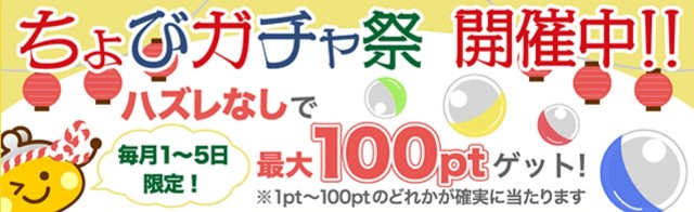 f:id:yuhisoshire:20190502002642j:plain