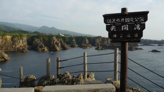 f:id:yuhji:20120801172444j:image
