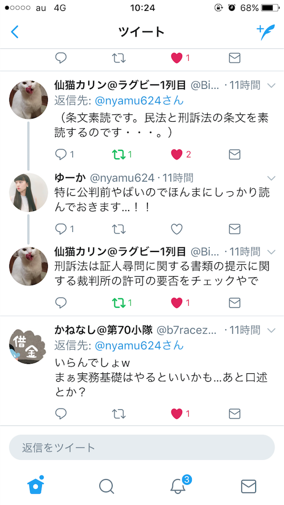 f:id:yuhka624:20170916102742p:image