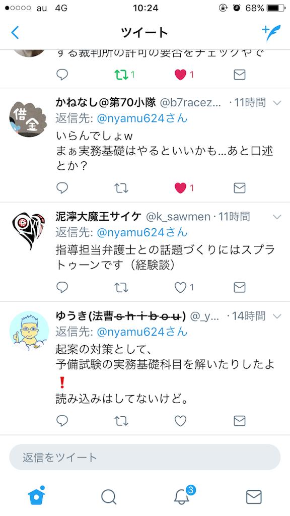 f:id:yuhka624:20170916102754p:image