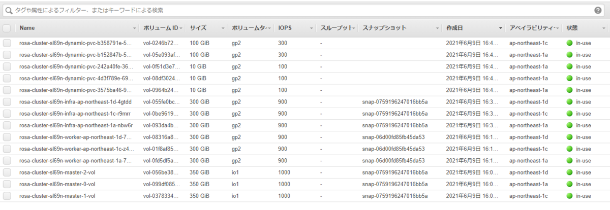 f:id:yuhki-hatenua:20210609205932p:plain