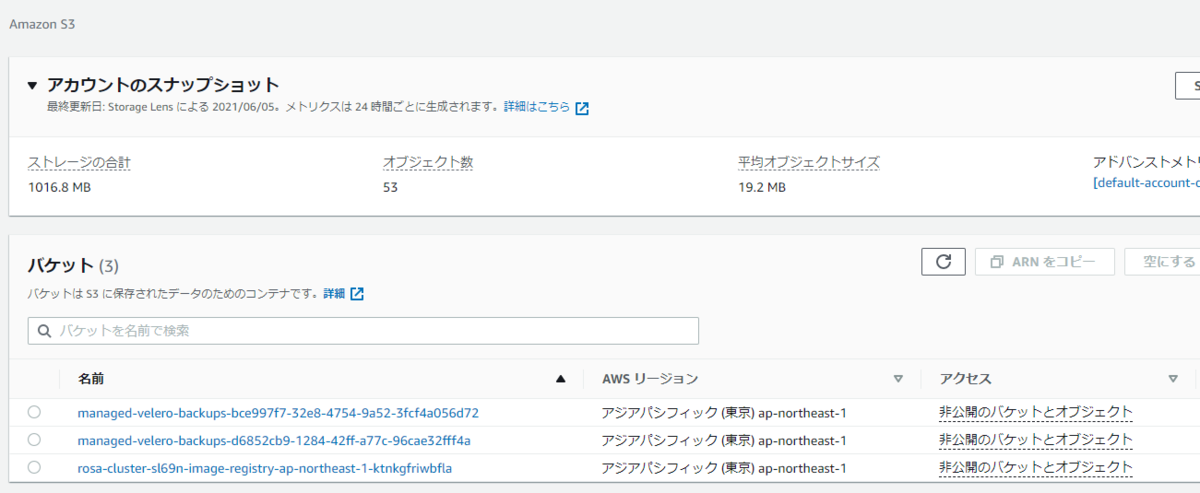 f:id:yuhki-hatenua:20210609210046p:plain