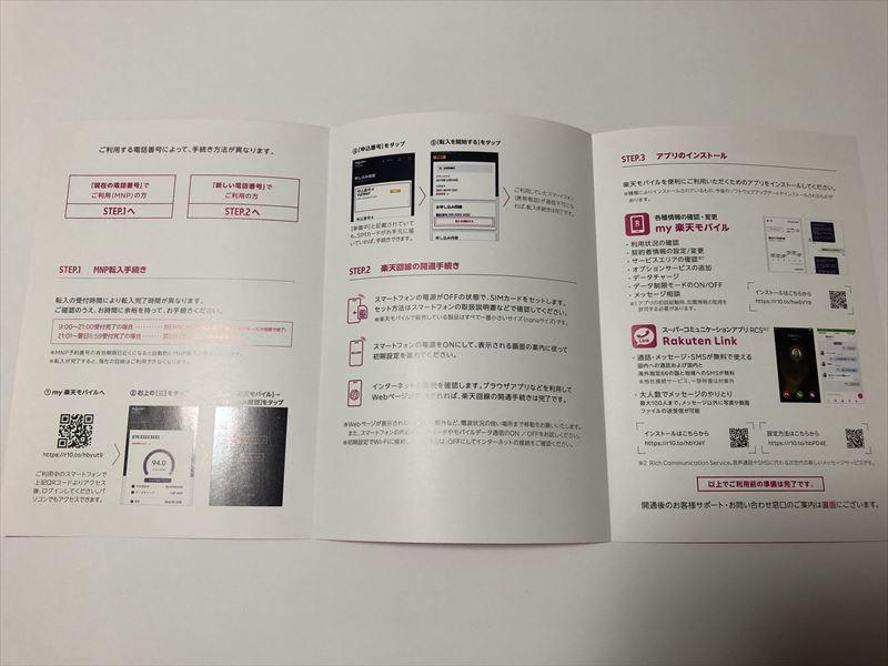 f:id:yuhki_kun:20200409000755j:plain