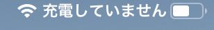 f:id:yuhki_kun:20200418085735p:plain