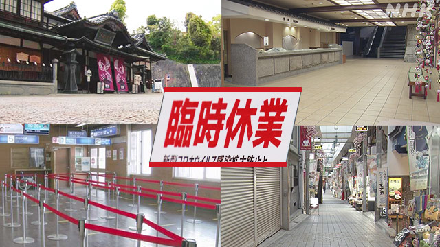 f:id:yuhki_kun:20200427145211j:plain