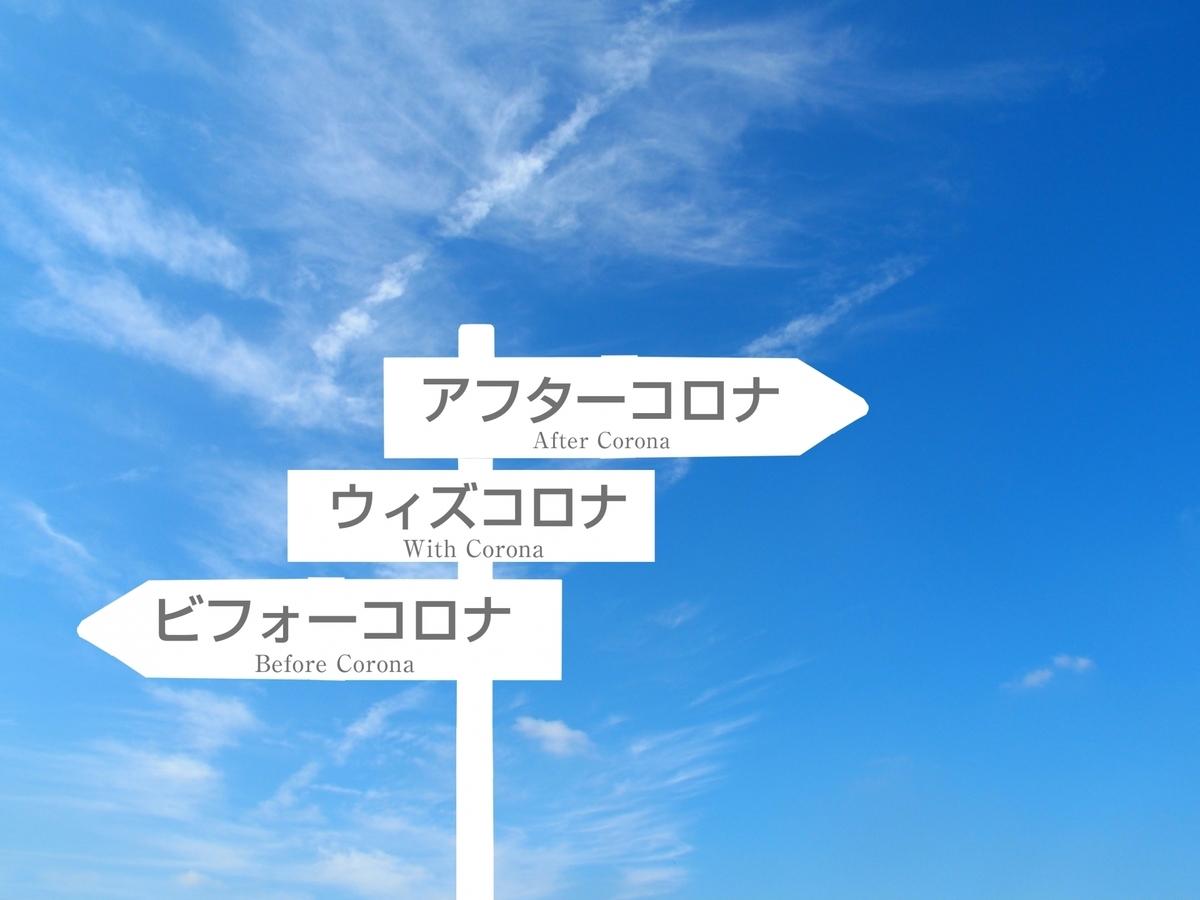 f:id:yuhki_kun:20200505123520j:plain