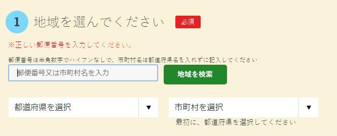 f:id:yuhki_kun:20200508143231p:plain