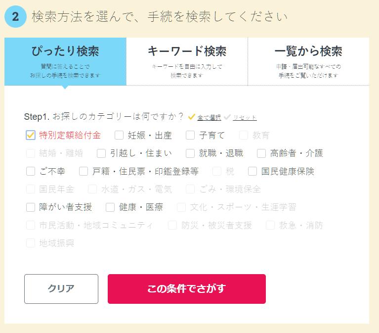 f:id:yuhki_kun:20200508143543p:plain