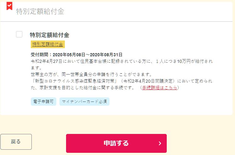 f:id:yuhki_kun:20200508143557p:plain