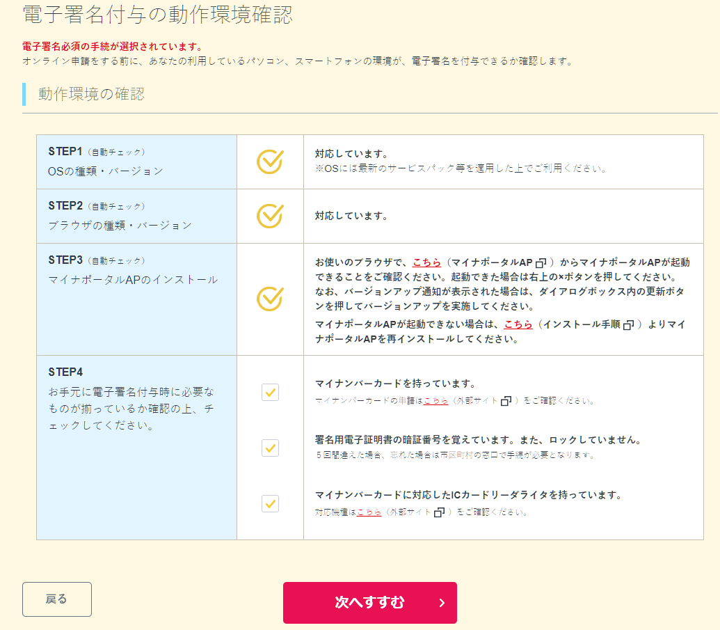 f:id:yuhki_kun:20200508143626p:plain