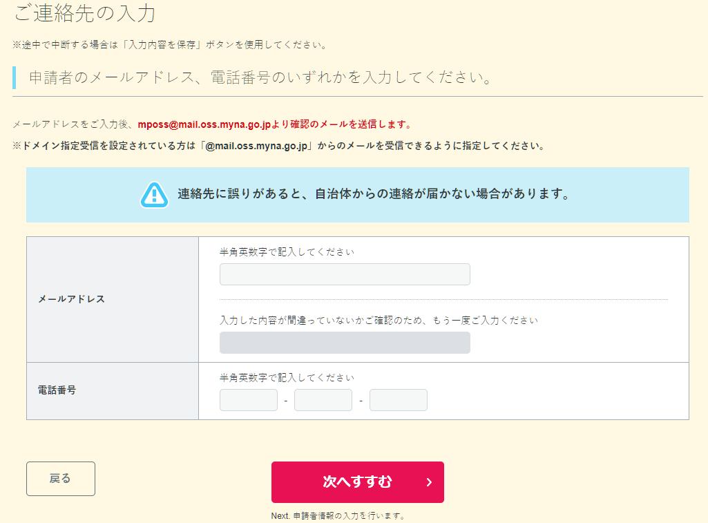 f:id:yuhki_kun:20200508144122p:plain