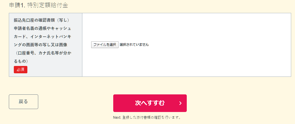 f:id:yuhki_kun:20200508144757p:plain