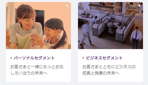 f:id:yuhki_kun:20200521112436p:plain