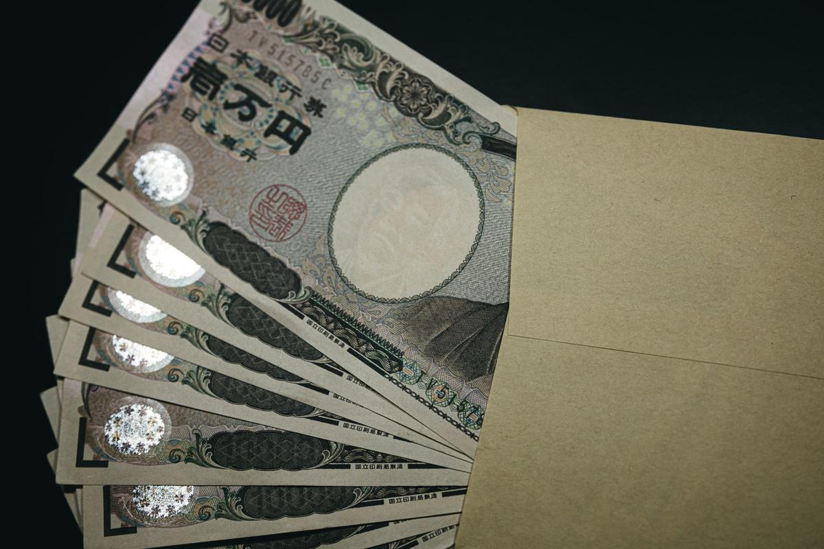 f:id:yuhki_kun:20200527211635j:plain