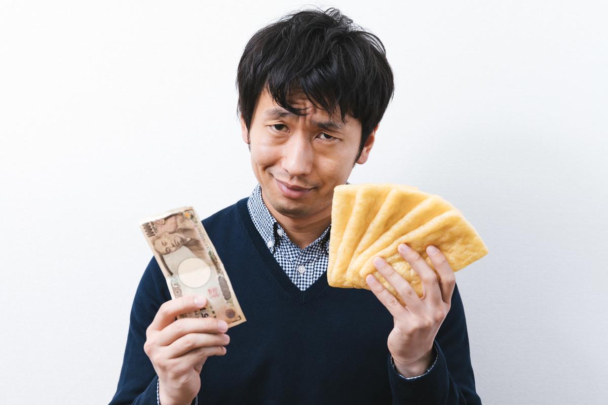 f:id:yuhki_kun:20200527211759j:plain