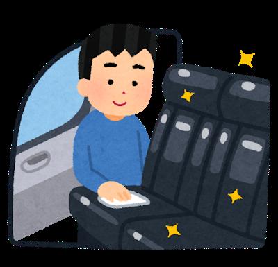 f:id:yuhki_kun:20200609110632p:plain